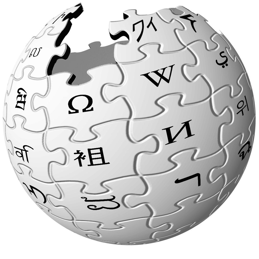 ISCB Wikipedia Competition